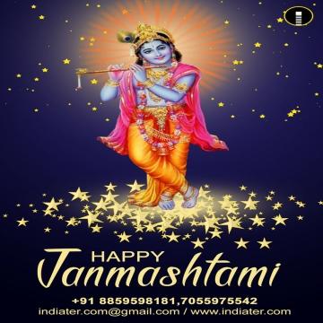 free happy janmashtami flyer template, Flyer, Template, Happy Janmashtami PNG and PSD