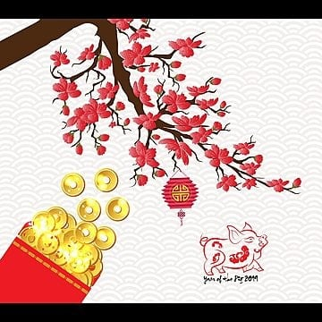 Moon Cake Png Images Vectors And Psd Files Free Download On Pngtree