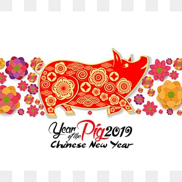 2019 chinese new year greeting card paper cut with yellow pig and blooming background