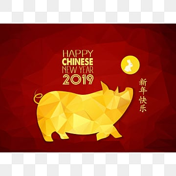 Chinese New Year 2019 Png Images Vectors And Psd Files Free