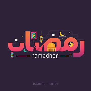 arabic calligraphy text of month islamic hijri calendar in cute arabic calligraphy style, Islamic, Hijri, Calendar PNG and Vector