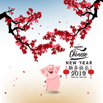 Chinese New Year 2019 PNG Images | Vector and PSD Files | Free