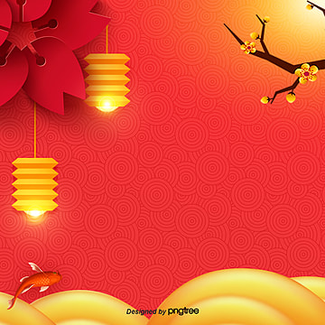 the chinese new year red paper cut light elements, Slope, Gold, Flower PNG and PSD