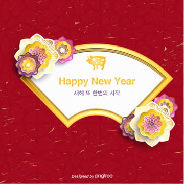red gold foil background paper cut wind flowers pig new year border two thousand