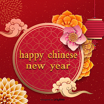 the background elements of red festival for chinese new year, Chinese New Year, New Year's Background, Lantern PNG and PSD