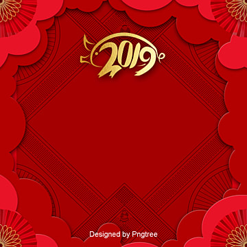 the new year celebration the red background, Grid, The, Pig PNG and PSD