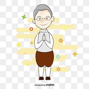 老人、おじいちゃん、タイのドレス尊敬こんにちはこんにちは、老人, 老人, 老人, おじいちゃん PNGとベクトル