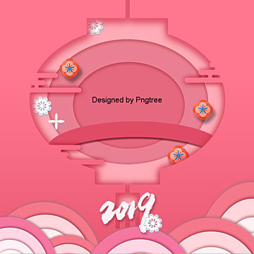 pink battery lantern new year poster background, Cloud Patterns, Flower, Festival PNG and PSD