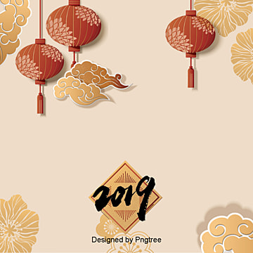 a new year poster background about style, Gold, Flowers And Leaves, Festival PNG and PSD