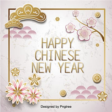 Moire Vector Background of Chinese Traditional New Year Golden and Pink Flowers in Meihua Mountains, China, Moire, Tradition PNG and Vector