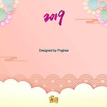 the background of pink cell type, Cloud Patterns, Flower, Festival PNG and PSD