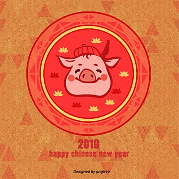 Red and Yellow Simple Wind Cartoon Pig New Year Flat Wind Illustration*, Chinese New Year, Circular, Flat Wind PNG and PSD