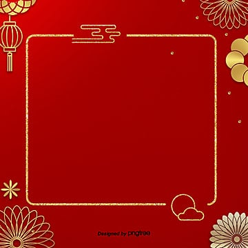 Golden border red background for New Years 2009, Two Thousand And Nineteen, China, China Red PNG and PSD