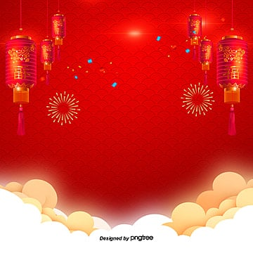 The Creative Background of Red Xiangyun in Chinese Red New Year in 2019, Two Thousand And Nineteen, China, China Red PNG and PSD