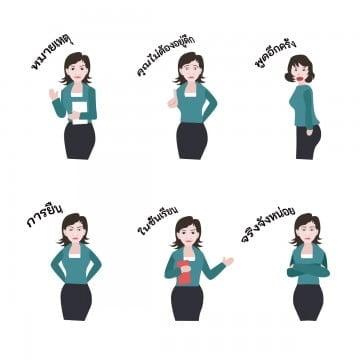 อิโมติคอนสติ๊กเกอร์คุณครูผู้หญิงอารมณ์ความรู้สึกคุณครูผู้หญิง  ในชั้นเรียน  สีฟ้าสีดำ รูปภาพ PNG และเวกเตอร์