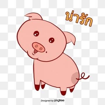 อิโมติคอนสติ๊กเกอร์หมูสีชมพูน่ารักหมูสีชมพู  น่ารัก PNG และ PSD