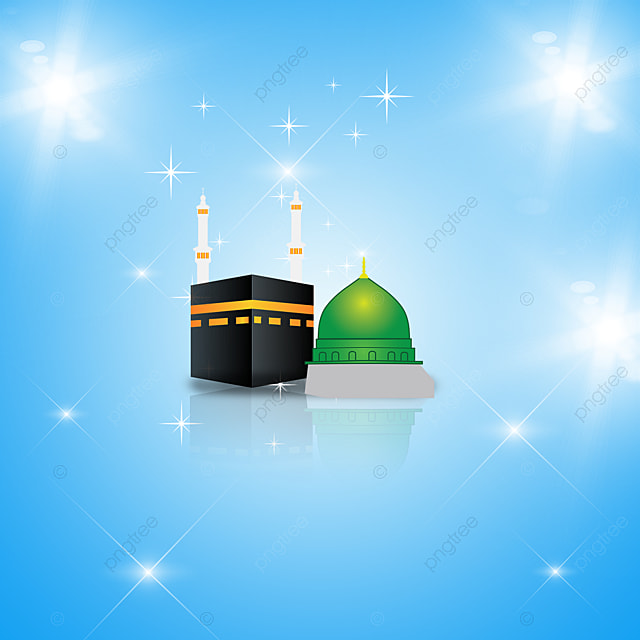 Islamic Background Design Madinah And Makkah With Beautiful
