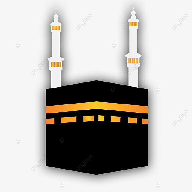 makkah png  vector  psd  and clipart with transparent