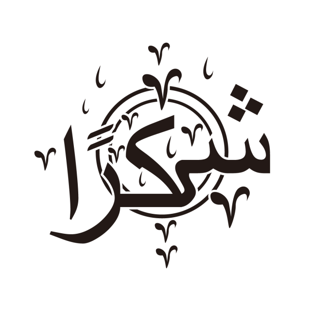 Common arabic words and standard saudi dialect represent the.