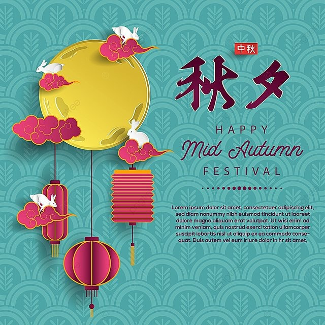 Happy Mid Autumn Festival Greeting Card, Greeting Card