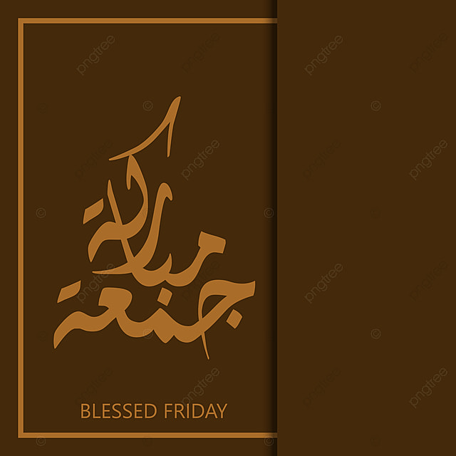 Jumma Mubarak Greeting Illustration With Calligraphy And Text Sample Blessed Friday 3d Abstract Allah Png And Vector With Transparent Background For Free Download