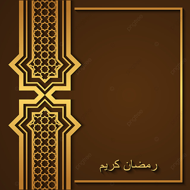 Islamic Greeting Card Template With Ornament And Example Of