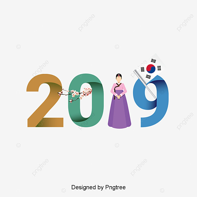 2019 korean style background 2019 contexte la beaut u00e9
