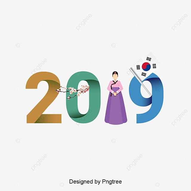2019 korean style background 2019 contexte la beaut u00e9