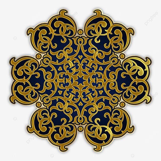 ديكور ذهبي زخرفة اسلامية اسلامية الزخارف الاسلامية زخارف اسلامية Png Png وملف Psd للتحميل مجانا