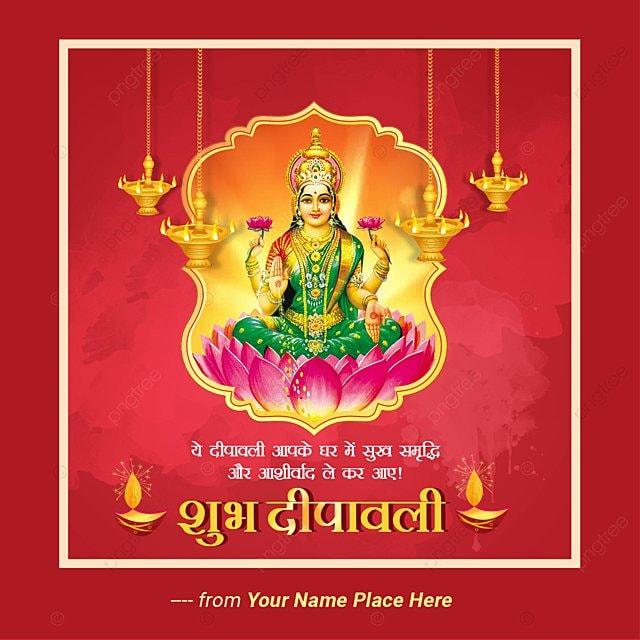 Diwali Wünsche Gruß Diwali Wünsche Gruß Diwali Gruß Diwali Botschaft ...