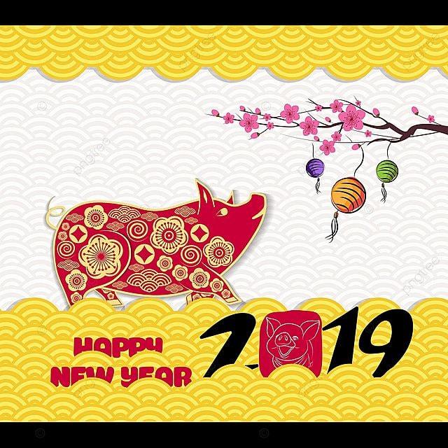 Вьетнамская открытка с новым годом