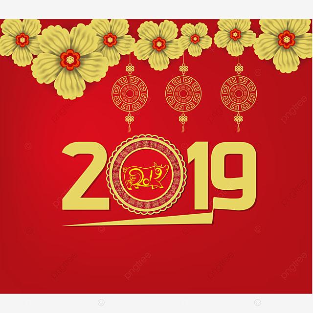 Kartu Ucapan Natal Dan Tahun Baru 2019 Png