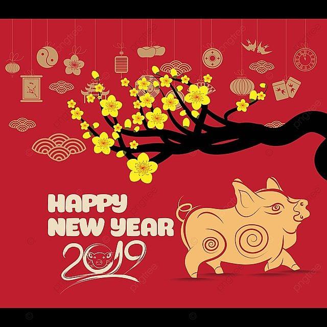 Le Nouvel An Chinois Est Lanterne Decoration Pour Blossom Festival