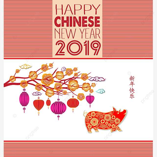 Creative Chinese New Year 2019 Year Of The Pig Chinese Characters