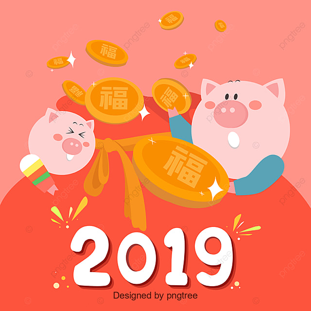새해 2019에 대한 이미지 검색결과