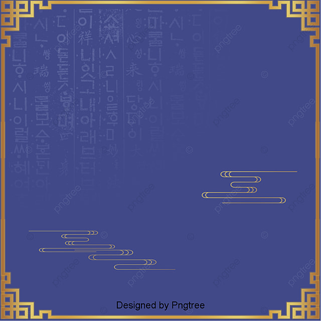 korean traditional blue new year border background korean tradition traditional pattern korean pattern