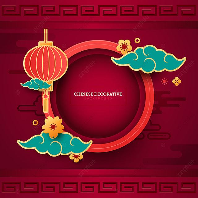 Auguri Di Buon Natale In Cinese.Sfondo Decorativo Elegante Cinese Per L Anno Nuovo Biglietto D
