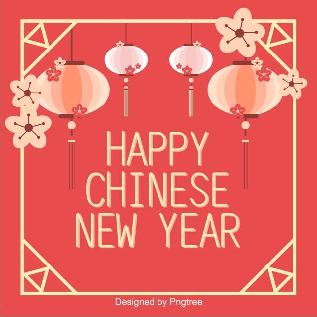 chinese new year vector paper cut style pink flower lantern simple frame background china