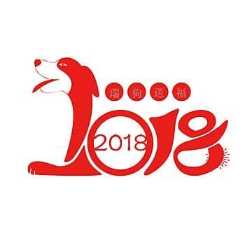 le nouvel an chinois 2018, Red, Bonne Année, 2018PNG et vecteur