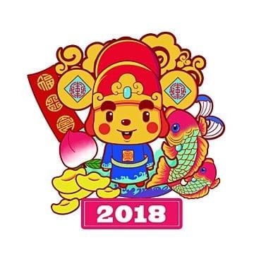 Año Nuevo chino 2018, Feliz Año Nuevo, 2018, Año Nuevo Chino PNG y PSD
