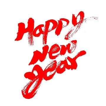 Caligrafia Chinesa do ano Novo, Caligrafia, Ano Novo Chinês De 2018, TipográficoPNG e PSD