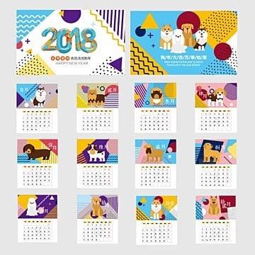 2014 Calendario, El Año Nuevo Chino, 2018, Hermoso Perro PNG y Vector