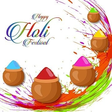 Holi Background, Background, Abstract Background, Abstract PNG and Vector