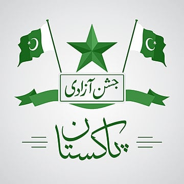 14 August Pakistan PNG Images   Vector and PSD Files   Free