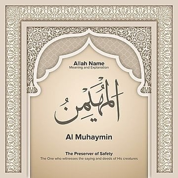 99 names of allah with meaning pdf