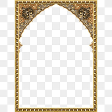 Islamic Frame PNG Images | Vectors and PSD Files | Free Download on ...