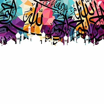 Ramadan Vector, Free Download Ramadan kareem, Ramadan images