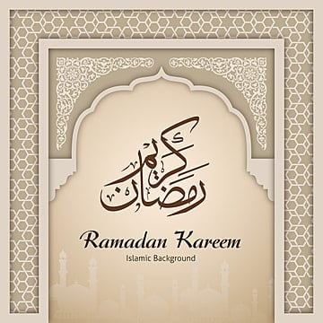 ramadan kareem greeting background islamic arch, Ramadan, Kareem, Islamic PNG and Vector