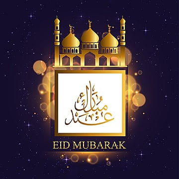Islamic Ramadan Kareem And Eid Mubarak Card Illustration, Ramadan, Islam, Muslim PNG and Vector