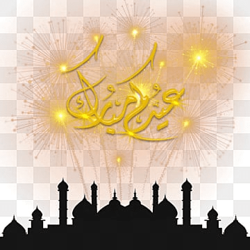 eid vector background eid al adha, Eid, Background, Eid Vector Background PNG and PSD
